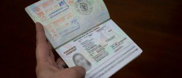 """Rionegro tendrá jornada de """"Tu pasaporte al día"""""""